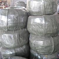 进口耐腐蚀铝合金3003铝线