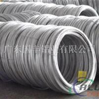 鉚釘鋁線、環保7075鋁線