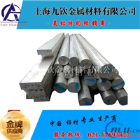 2A80铝棒LD8铝棒现货资源