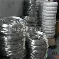 铝线抗拉强度2219O铝线