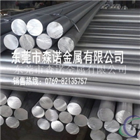 5083铝板高品质 5083铝板性能