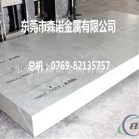 5083耐腐蚀铝板性能