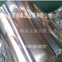 A5083铝棒成分性能