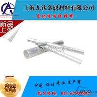 国标6063铝棒LD31铝棒价格