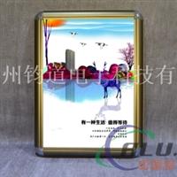铝合金镜框报价铝合金框制作批发厂家