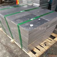 7075铝薄板 特硬铝板 铝板批发