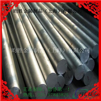 铝铜合金     2A12T4超大直径铝棒