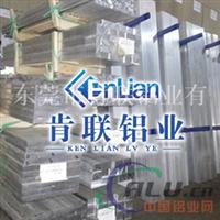 进口5754铝板 杭州5754铝板厂家