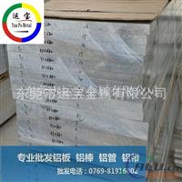 中厚铝板6061T6