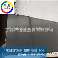 铸造YL117铝合金厂家成批出售 YL117铝合金板