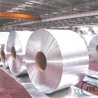 铝箔价格  青岛翔合长期供应铝箔