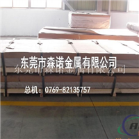2A12T5铝板 2A12铝板厚度