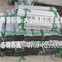 铸造YL113超硬铝 抗拉伸YL113铸造铝板