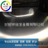 2024进口超厚铝板 2024铝合金硬度检测
