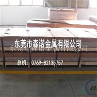 现货2A12铝板 超硬2A12铝板硬度