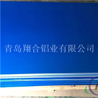 <em>5083、1.5mm厚 鋁板  </em>鋁合金板
