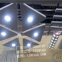造型吊顶铝挂板厂家,定做铝合金挂板