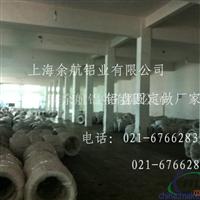 铝线规格供应8011铝线