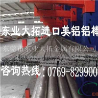 YL113铝板屈服强度铸造YL113铝合金厂家批发