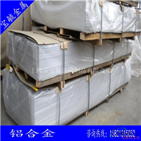 7075T651平整铝板 7075中厚超厚超薄铝板