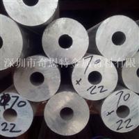 6063空心铝管 小口径铝管