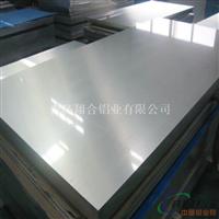 氧化铝板价格 长期供应铝板
