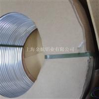 供应高质铝合金5052H112铝线