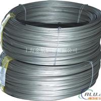 高硬度性能AlZnMgCu1.5铝线