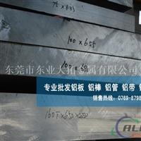7075t6鋁板現貨價格來電咨詢現貨鋁棒