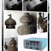 壓鑄鋁缺陷修補冷焊機