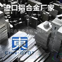 深圳3004铝合金 3004铝合金供应商