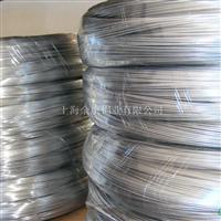 厂家直接供应AlCuMg1铝线