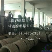 供应Al99.9铝线 Al99.9进口 精密铝