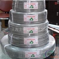 易焊接6015铝线特价铝线