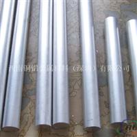 供应优质进口美铝合金铝棒 7005铝棒