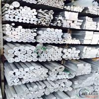 圆铝棒1060工业纯铝