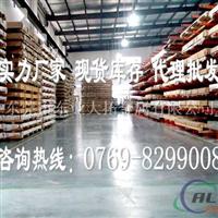 铸造YL117高耐磨铝板高效优质YL117压铸铝板