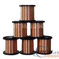 低价供应铜包铝镁线