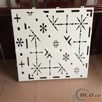 外墙缕空雕刻铝单板 雕花铝单板