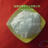 8微米牙膏级氢氧化铝阻燃剂