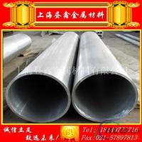 定尺切割2A12合金铝管