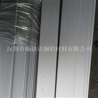 超薄超宽铝排 超厚超宽铝排