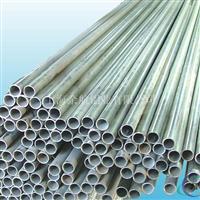 毛细铝管_供应2124铝管