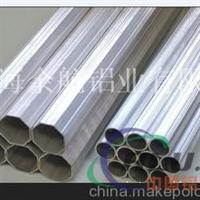 8011铝管 8011铝合金材质证明