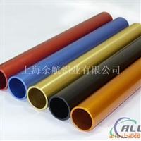 高品质1060纯铝管 、纯铝空心管