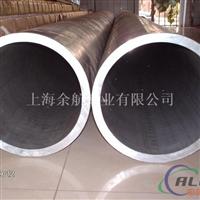 超耐用1070纯铝管 1070纯铝管