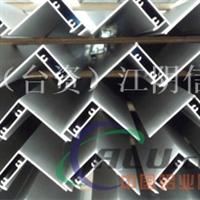 专业生产各种工业铝型材及太阳能边框铝型材