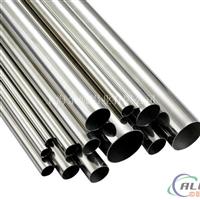 7A09铝管分条提供质量证明