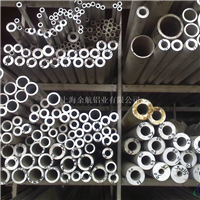 上海专卖铝合金 6003铝管