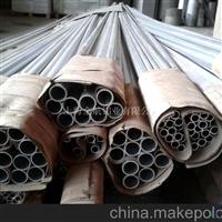 4043铝管 宇航铝业 现货铝管